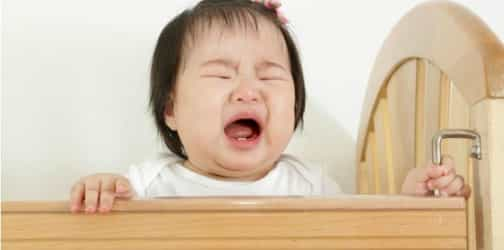 Treatment for baby's teething pain