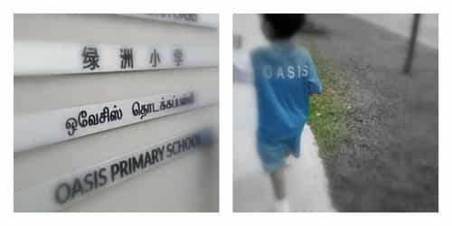Over 50 children down with vomiting at Oasis Primary School, Singapore!