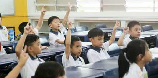What you MUST know about Singapore Primary 1 registration 2017!