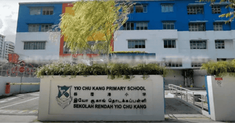 Positive COVID-19 Cases Force Yio Chu Kang P1 And Other Schools To Move To Home-based Learning