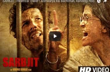 Must-watch: This trailer of Sarbjit shows the heart-wrenching story of a sister trying to bring her brother back home
