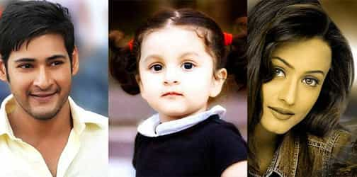 Mahesh Babu has special wishes for daughter Sitara on her 5th birthday!
