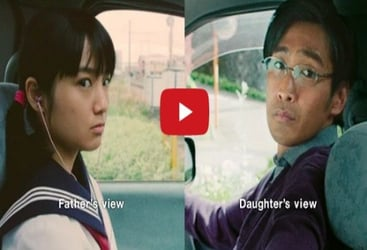 A father and daughter's point of view on their relationship