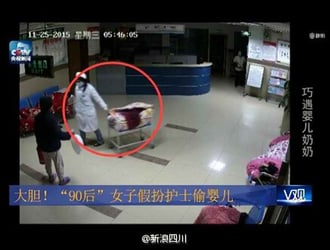 Woman disguises herself as a nurse to steal a newborn from a hospital
