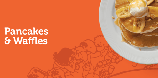 Get exclusive treats and discounts with the Pancake House Rewards Card