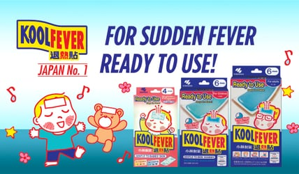 Cool off your fears about fever