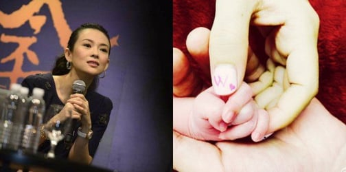 Zhang Ziyi gives birth to first child