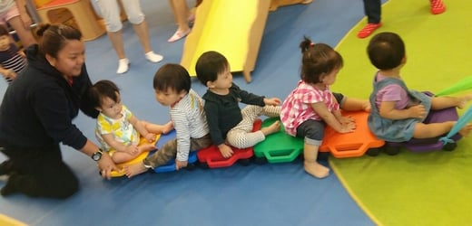 Win a free trial lesson from Gymboree Play & Learn!
