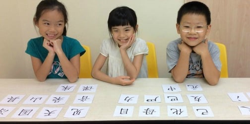Kids in Singapore have fun learning Chinese the Han way