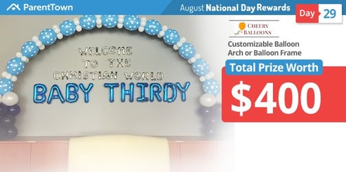 Win a customisable balloon arch for your next party worth $400 from Cheery Balloons!