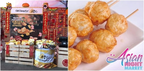 Free Activities In Singapore This Weekend: CNY Bazaars, Taiwan's Ningxia Night Market & More