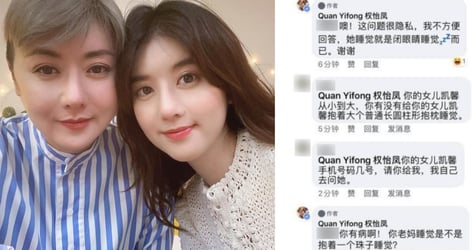 Quan Yi Fong Lashes Out When Strange 'Lao Ah Pek' Asks About Daughter Eleanor's Sleeping Position and Mobile Number