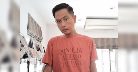 Chew Chor Meng On Battling Kennedy's Disease And Suicidal Thoughts