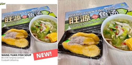 Tampines Hawker's $12 Durian Fish Soup And 3 Easy Recipes You Must Try!