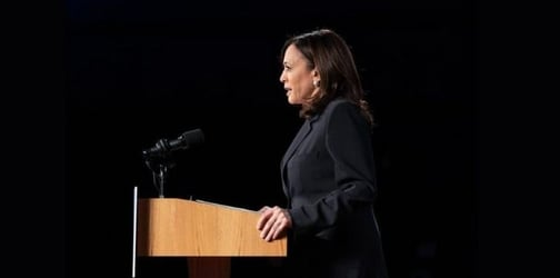 9 Things You Didn't Know About Madam Vice President Kamala Harris