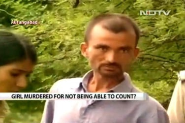 Shocking! Aurangabad dad chokes 6-year-old girl to death with onion as she failed to count!