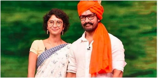 Dad Aamir Khan honestly admits that he is not a hands-on father!