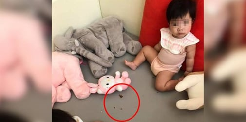 Mum Checks On Toddlers Because They Were Quiet, Finds Them Eating A Cockroach