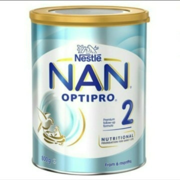 selling nan OPTIPRO 2 made from France