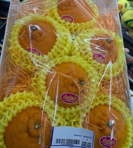 Tried these expensive oranges before?