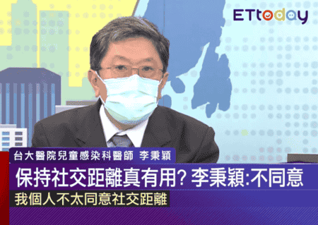 Doctor Says Wearing a Face Mask More Effective Than Social Distancing