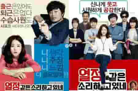 film park bo young (2)