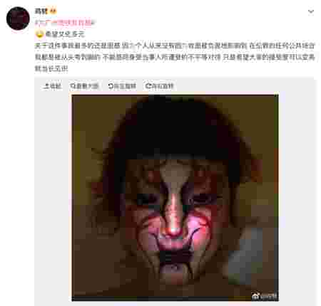 Chinese Student Forced To Take Off Her Goth Makeup By Subway Guards, Sparking Outrage From Goth Community