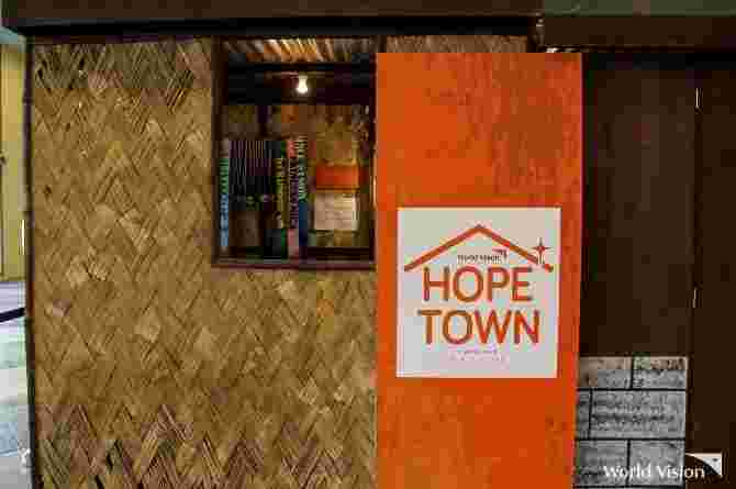 World Vision launches Hope Town to introduce Nica's life