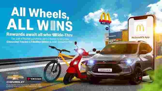Rides of all kinds and sizes can get a chance to win brand new wheels through McDonald's All Wheels, All Wins Promo!