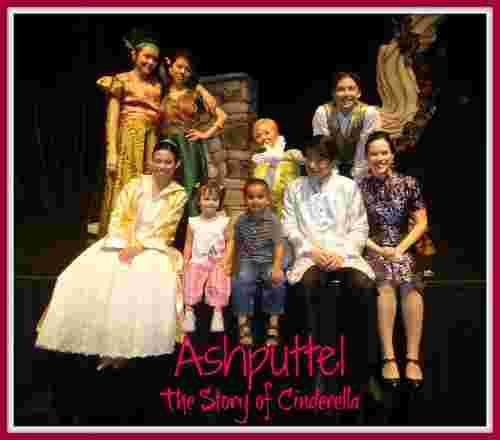 Ashputtel 'The Story of Cinderella' --A review