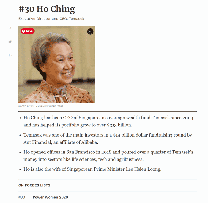 Here's Why Ho Ching Is The Role Model Singaporean Mums Never Knew They Needed