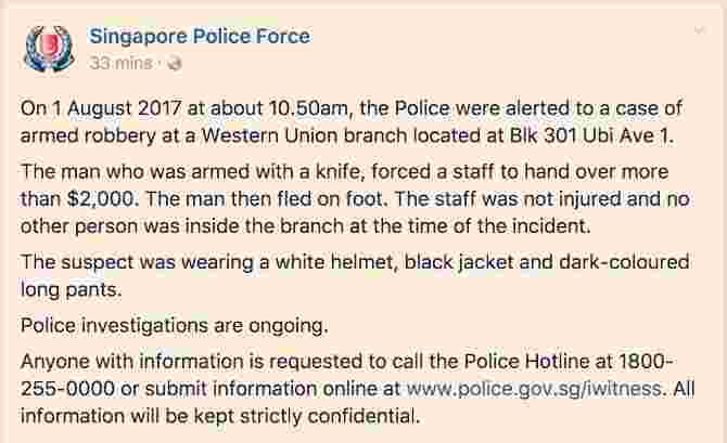 Armed robbery in Singapore at Western Union branch!