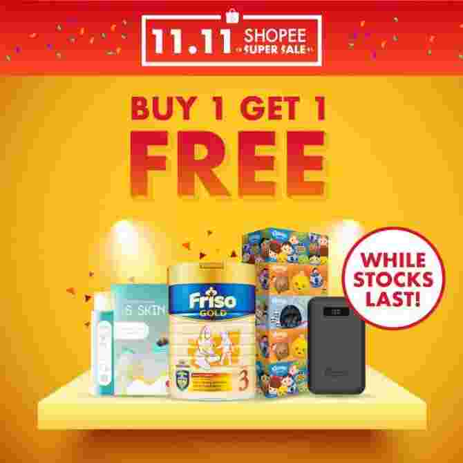 11.11 Singles' Day 2017 In Singapore: Crazy sales and discounts!