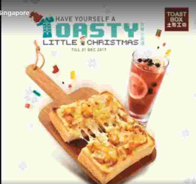 Christmas buffets 2017 Singapore: Best places to eat!