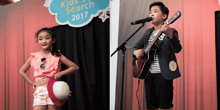 Discover and showcase your child's talents at HarbourFront Centre!