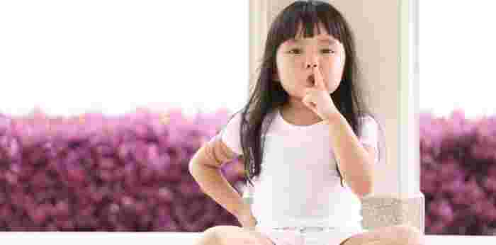 Toddler Masturbation: Why It's Normal For Kids To Touch Their Genitals