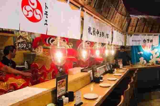 Best Japanese Restaurants In Singapore For Families 2019