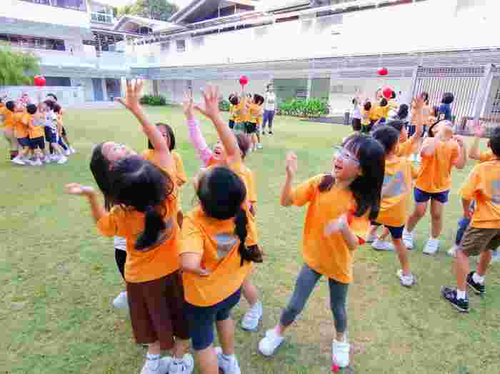 after school care programme