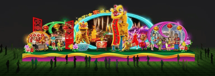 River Hongbao 2020: Fireworks, Illuminating Lights, Carnival And More You Can Expect