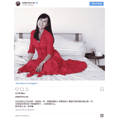 Pan Lingling Says This Specific Reunion Dinner With Her Father Is Her Favourite CNY Memory