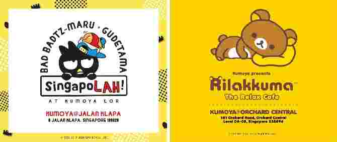 Rilakkuma Cafe, Decathlon: New Store and F&B Openings in Singapore This Year Despite COVID-19