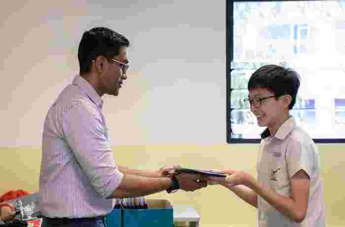2020 PSLE results