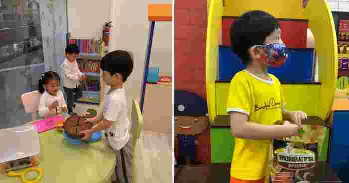 early intervention programme for autism