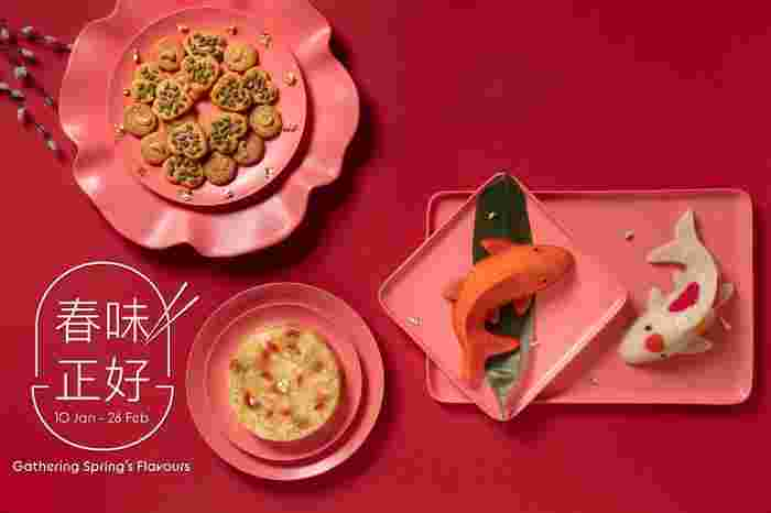 CNY and reunion dinner menu eligible for Singaporediscovers discounts