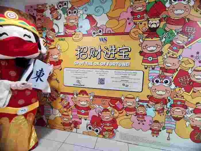 Festive Kid-friendly Activities To Do For Chinese New Year 2021