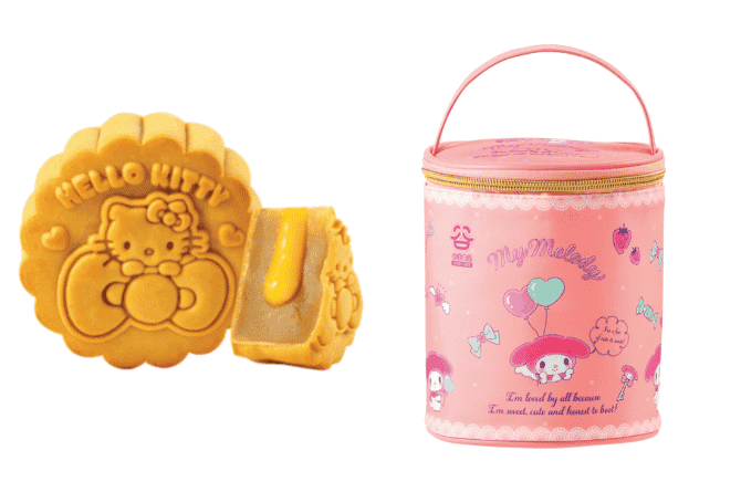 16 Places That Offer Yummy Mooncakes For Mid-Autumn Festival Celebrations