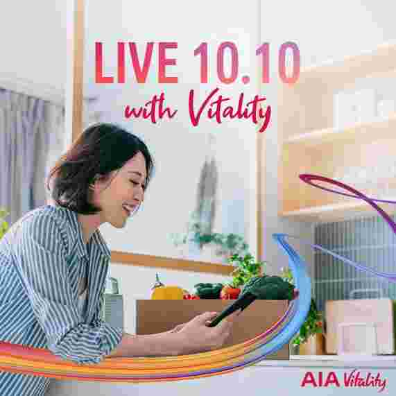 """AIA Continues To Celebrate 90 Years In Singapore With Exciting Return Of  """"AIA Live"""" Online Health And Wellness Event Series"""
