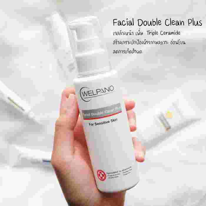 Welpano Facial Double Clean Plus
