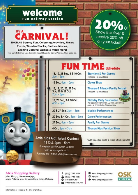 Thomas-Friends-Carnival1