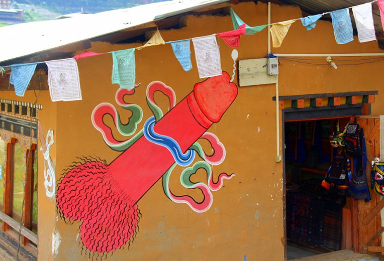 """Chimi Lhakhang""- fertility का मंदिर' !"